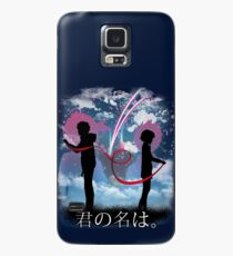 Your name Case/Skin for Samsung Galaxy