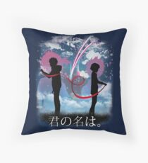 Your name Floor Pillow