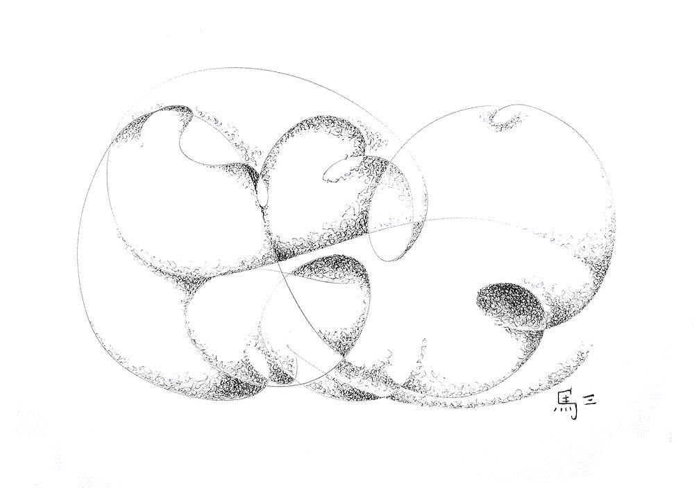 Organic Meditation - pen and ink on paper by Dave Martsolf