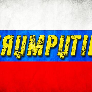 TrumPutin Russian Flag by Thelittlelord