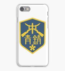 Seishou Crest iPhone Case/Skin