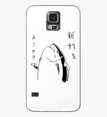 Japanese fish hold up Case/Skin for Samsung Galaxy