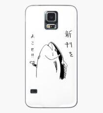 Japanische Fische halten hoch Hülle & Klebefolie für Samsung Galaxy