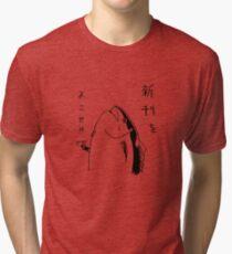 Japanese fish hold up Tri-blend T-Shirt