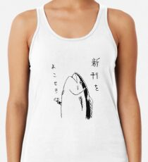 Japanese fish hold up Women's Tank Top