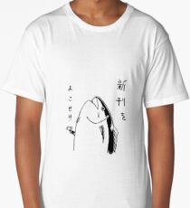 Japanese fish hold up Long T-Shirt
