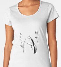 Japanese fish hold up Women's Premium T-Shirt