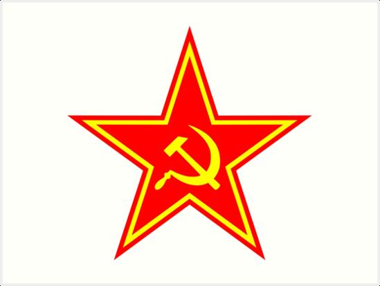"""Image result for communist logo"""""""