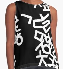korean typography Contrast Tank