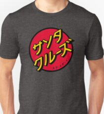 Santa Cruz Japanese Logo T-Shirt