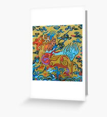 Qilin Greeting Card