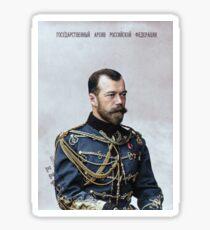 Tsar Nicholas II, last Russian emperor (1894–1917) Sticker