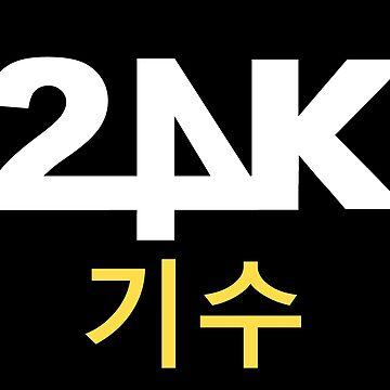 24K Kisu Logo by homeformyheart