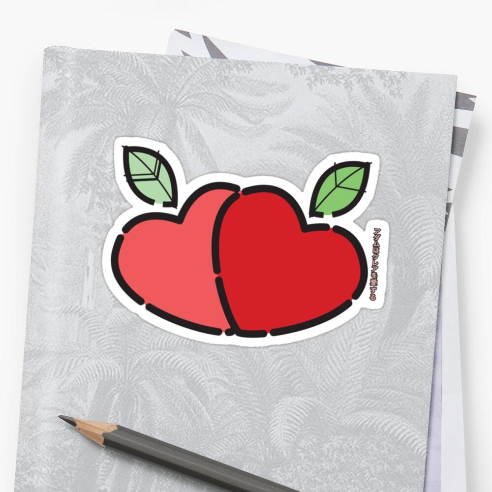 Adam's Apple ... by Adam Atteia