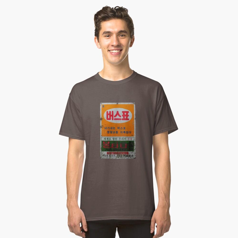 korea bus token billboard Classic T-Shirt Front