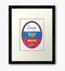 Football - Russia (Distressed) Framed Print