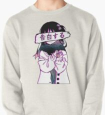 CONFESSION - Sad Japanese Aesthetic Pullover
