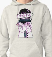 CONFESSION - Sad Japanese Aesthetic Pullover Hoodie