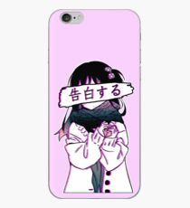 CONFESSION - Sad Japanese Aesthetic iPhone Case