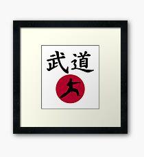 Budo Japanese Script Karate Fighter Design Framed Print