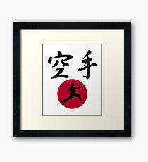 Karate Japanese Script Calligraphy Fighter Design Framed Print