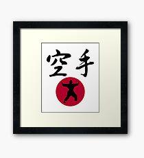 Karate Woman Japanese Script Calligraphy Design Framed Print