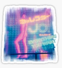 Joi (Blade Runner 2049) Sticker