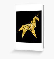 Blade Runner - Paper Unicorn Greeting Card