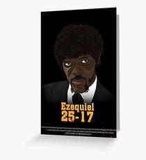 Poster Ezequiel 25-17 Greeting Card