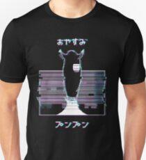 Glitch Oyasumi Punpun - BLACK Unisex T-Shirt