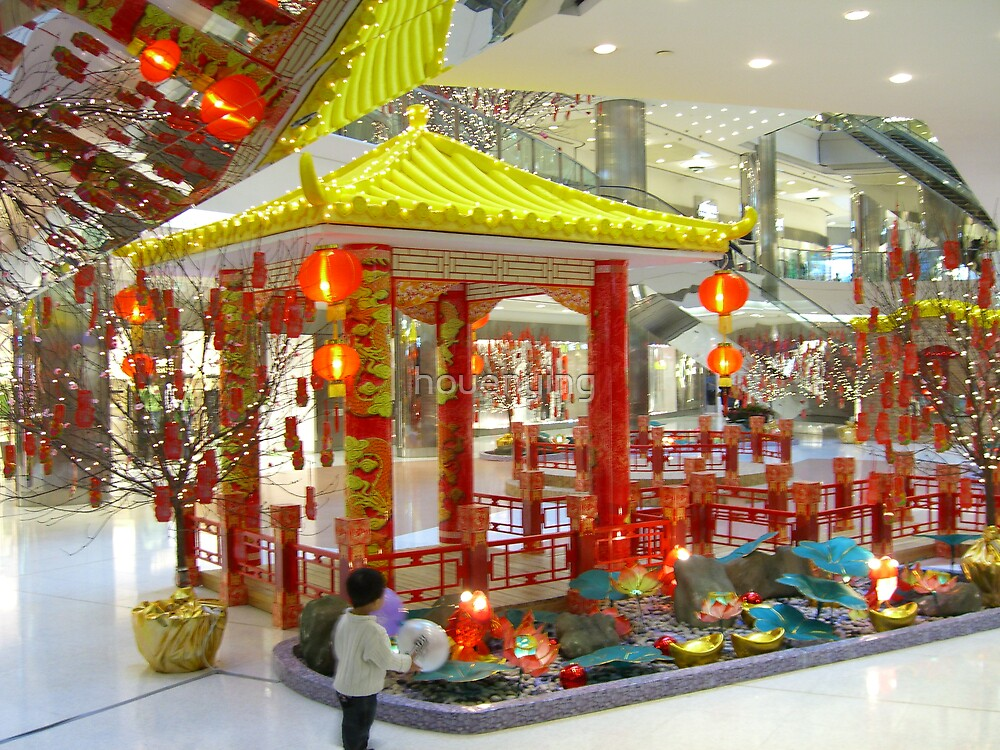 The chinese pavilion by houenying