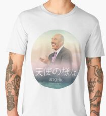 A N G E L I C  -  Phil McGraw Men's Premium T-Shirt