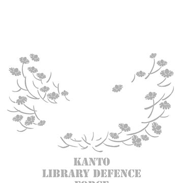 Library Task Force by tumblebuggie