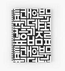 Koreanisch, Hangul Spiralblock
