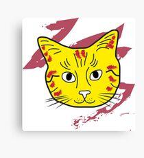Cat sketch 7 Canvas Print