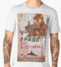 Remember Japan - World War 2 Poster  Men's Premium T-Shirt
