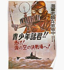 Remember Japan - World War 2 Poster  Poster