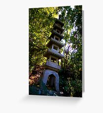 Compton Acres 12 Greeting Card