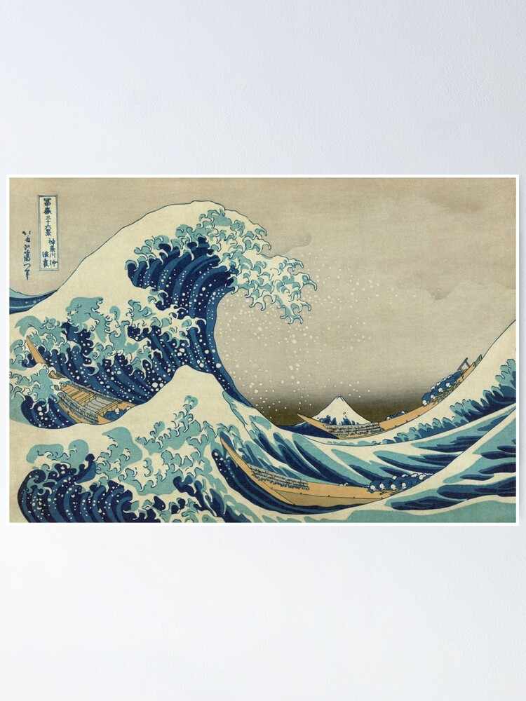Alternate view of The Great Wave Off Kanagawa Poster