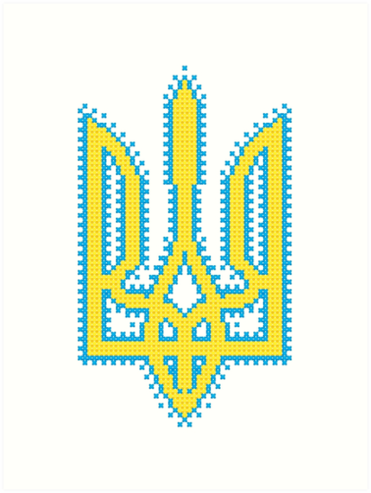 Ukrainian Tryzub With Embroidery Effect Art Prints By Denys
