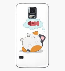 The Fattest of Cats Case/Skin for Samsung Galaxy