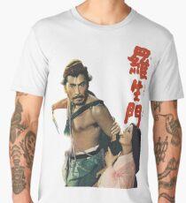 Rashomon - vintage Men's Premium T-Shirt