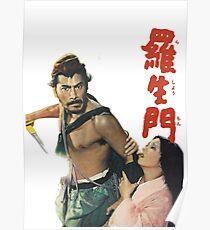 Rashomon - vintage Poster