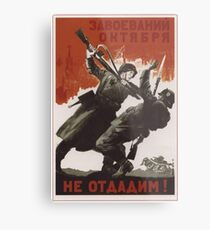 WWII Soviet Propaganda Poster Metal Print