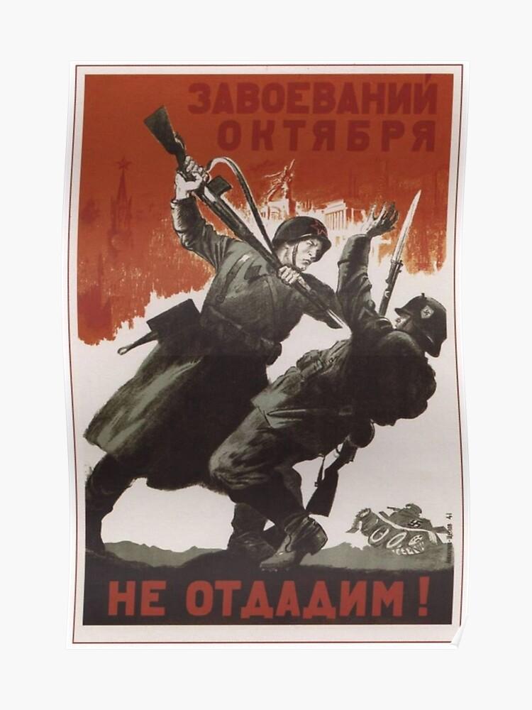 82150cb9d43 Póster «Cartel de propaganda soviética de la Segunda Guerra Mundial ...