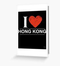 I Love Hong Kong Gift For Hong Kong or Hong Kongese HONG KONG T-Shirt Sweater Hoodie Iphone Samsung Phone Case Coffee Mug Tablet Case Greeting Card