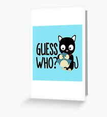 Bird and Cat Guess Who beautiful-Design Greeting Card
