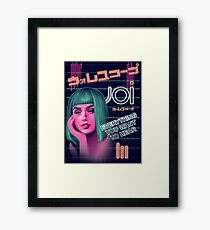 Everything you want to hear Framed Print