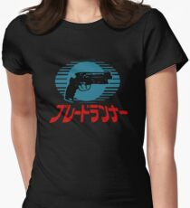 Blade Runner Blaster Women's Fitted T-Shirt