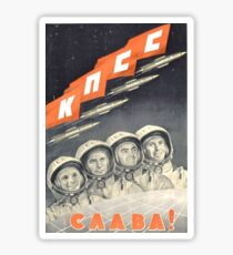 Soviet T-Shirt Cosmonauts USSR Space Program Vintage Russia Poster Sticker
